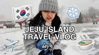 Download Korea Travel Vlog 1 #ReiTravels Video