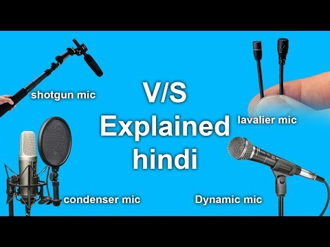 Which microphone should be taken. explained hindi