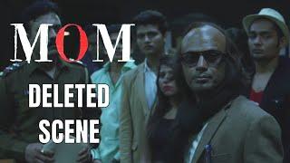 MOM | Deleted Scene | DK caught at a party | Nawazuddin Siddiqui | Sridevi | Akshaye Khanna