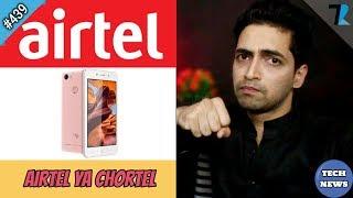 Nokia 7 India,Airtel Offer,WhatsApp New,Mi Mix 2 OREO,Facebook Challenge,Micromax Bharat 5+ -TN #439