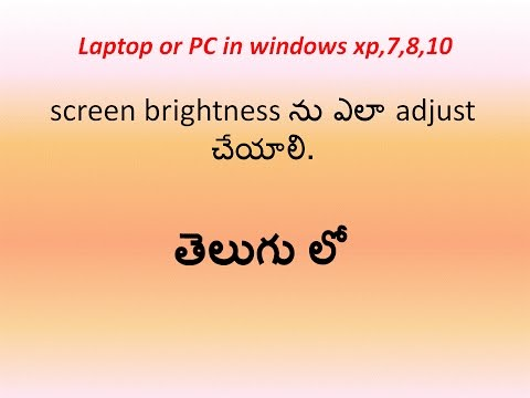 how to control screen brightness by settings in telugu with english subtitles