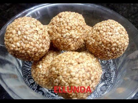 ellunda/ sesame balls (Malayalam)