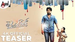 Gentleman | Kannada New 4K Teaser 2019 | Prajwal Devraj | Guru Deshpande | Jadesh | G Cinemas