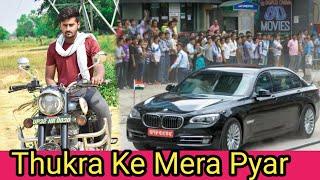 Thukra Ke Mera Pyar Mera Inteqam Dekhegi | Waqt Sabka Badalta Hai | Time Changes | Vipin Shivam