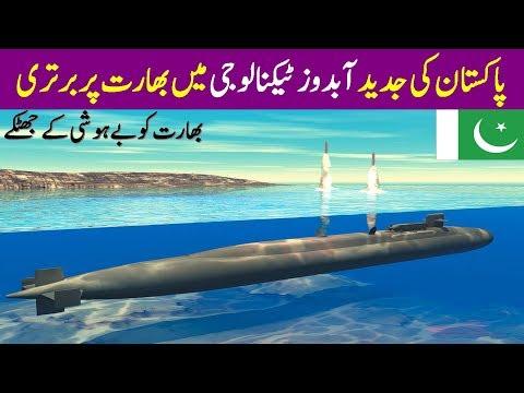 Pakistan Submarines are Capable Latest Abilities