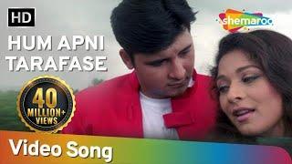 Hum Apni Taraf Se - Ansh Songs - Alka Yagnik - Kumar Sanu - Abbas - Shama Sikandar