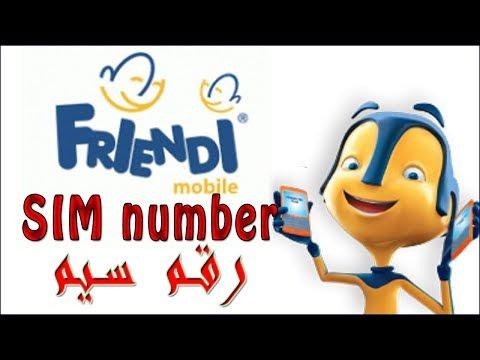 How to find friendi mobile number  كيفية العثور على رقم الجوال فريندي