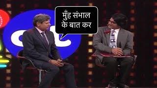 Sunil Grover ने बनाया Kapil Dev का मज़ाक | Jio Dhan Dhana Dhan Live Launch
