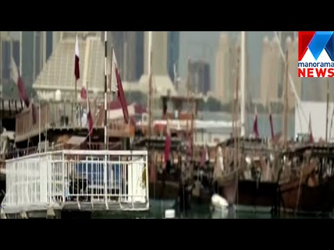 License to be Made Mandatory for Boat Driving in qatar| Manorama News