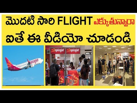 FIRST TIME FLIGHT JOURNEY TIPS IN INDIA 2018 || Telugu tech Tuts