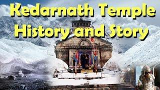 kedarnath मंदिर का इतिहास | 400 साल तक बर्फ में दबा रहा केदारनाथ मंदिर