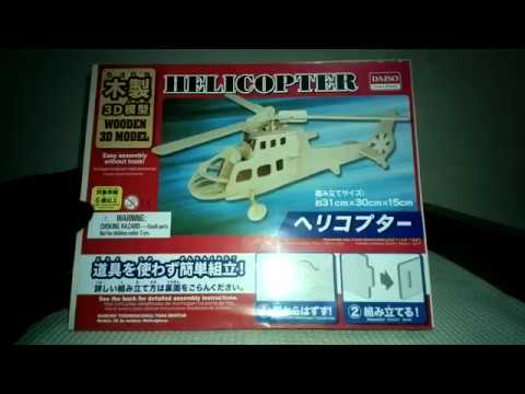 3D Helicopter Wooden Model Toy from Daiso for $2