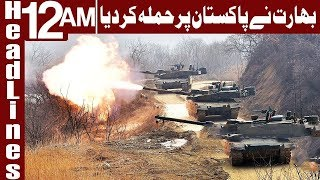 Indian Forces attack Pakistan Army on Border | Headlines 12 AM | 3 August 2018 |  Express News
