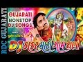 Dj Thakar Maro Gam Dhani Jignesh Kaviraj Non Stop Gujarati D