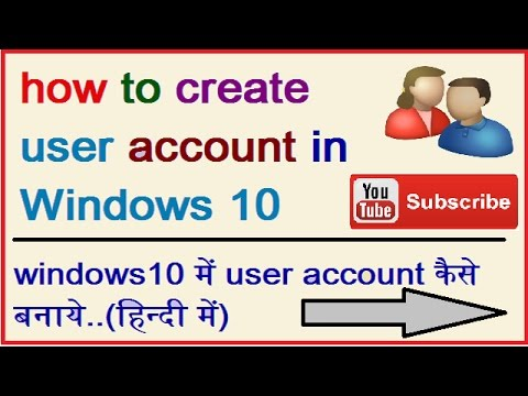 windows account || computer me user account kaise banaye || computer me naye user kaise banaye