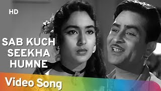 Sab Kuch Seekha Humne | Raj Kapoor | Nutan | Anari | Mukesh | Evergreen Hindi Songs