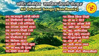 Superhit Classic Nepali Songs   Best Famous Popular Classic Nepali Songs Collection Audio Jukebox