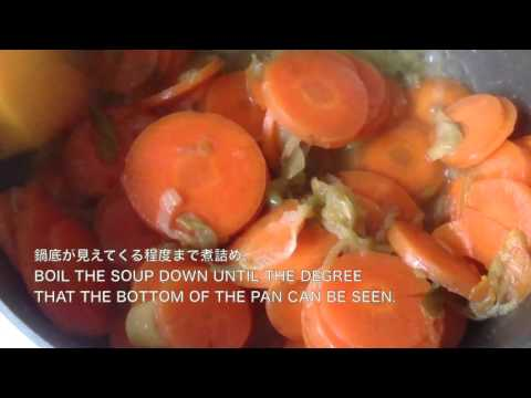 人参ポタージュの素 Carrot Potage Paste (vegan)