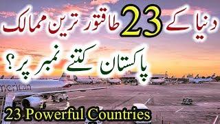 23 Powerful Countries InThe World Dunya Ke Taqatwar Mulk Urdu Hindi