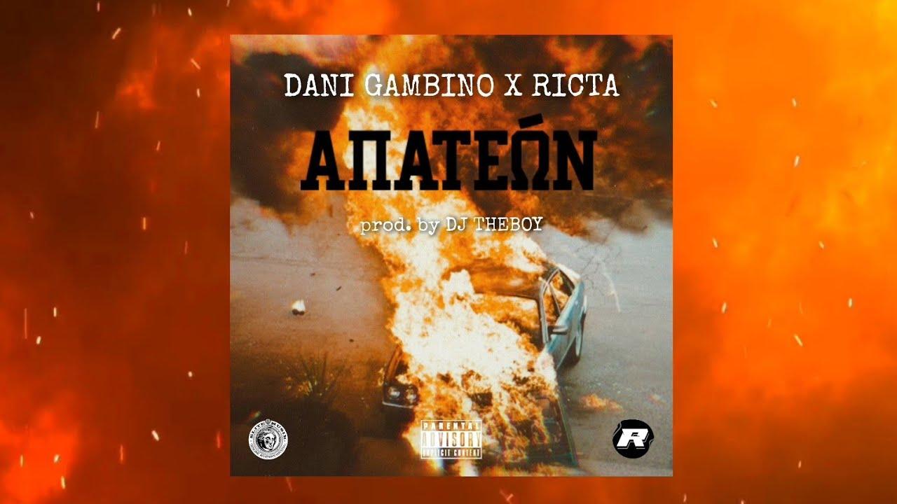 Apatewn - Dani Gambino, Dj The Boy, RICTA