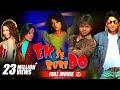 Ek Se Bure Do  Full Hindi Movie  Arshad Warsi Rajpal Yadav Anita Hassanandani  Full Hd 1080p