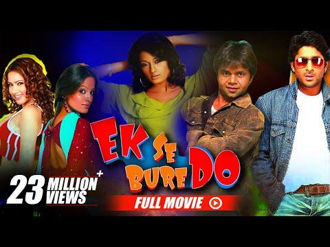 Ek Se Bure Do | Full Hindi Movie | Arshad Warsi, Rajpal Yadav, Anita Hassanandani | Full HD 1080p