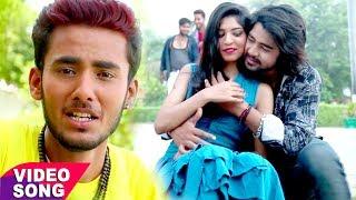 HIT BHOJPURI दर्द भरा गीत 2017 - दिहलू दरदिया - Shivam Singh Bunty - Bhojpuri Hit Songs 2017 New