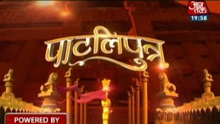 Download History Of Patliputra Video