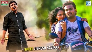 Jignesh Kaviraj - Superhit Sad Song | Time Pass Tuto Mara Prem Ma Kari Gai | Full HD Video