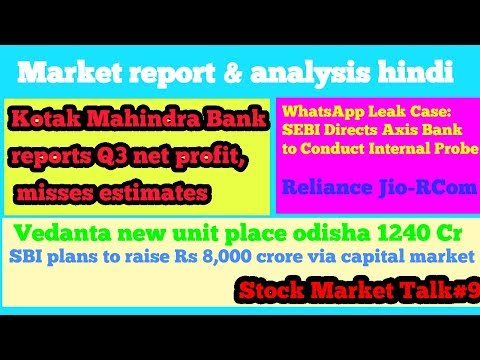 Yogi government,Kotak Mahindra Bank,Canara Bank,Vedanta new unit,SBI,Reliance Jio-RCom,