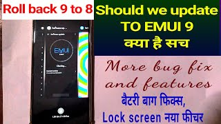 How to Downgrade honor 6x From Oreo to nougat (emui8-emui5) | Music
