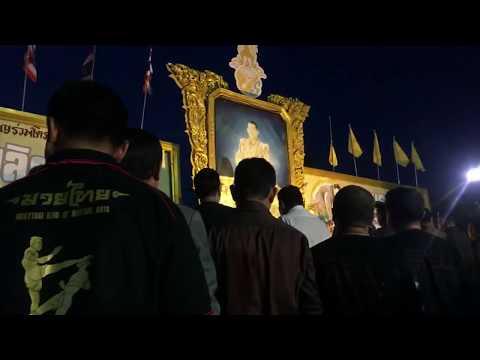 มวยไทย ศึกวันพรัญชัย คู่1 รักษ์ เอราวัณ VS อ๊อฟไซค์ ฮั้วโรงน้ำแข็ง จาก อ.ทุ่งสง จ.นครศรีธรรมราช