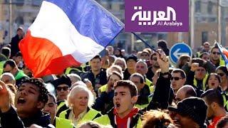 #x202b;تعرف على أبرز 4 قضايا يطرحها محتجو فرنسا#x202c;lrm;