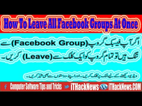 How to Leave  all Facebook Groups at Once click