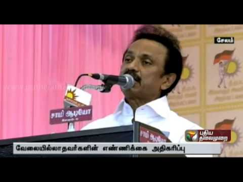 Unemployed graduates increased in Tamilnadu: M.K. Stalin