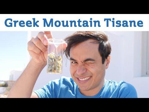 Greek Mountain Tisane