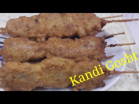 Kandi gosht recipe/How to make chicken kandi gosht / Ramadan special(English  subtitle)