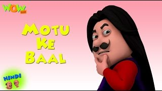 Motu Ke Baal - Motu Patlu in Hindi - ENGLISH & SPANISH SUBTITLES! - 3D Animation Cartoon for Kids