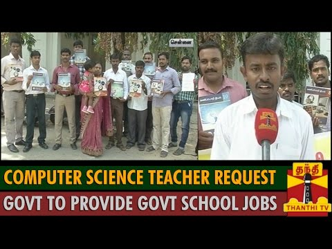 Computer Science Teachers Request Govt to Provide Government School Jobs