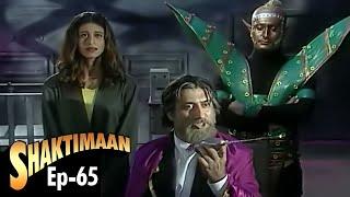 Shaktimaan - Episode 65