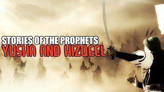 Yusha & Hizkeel AS [Joshua & Ezekiel] ᴴᴰ