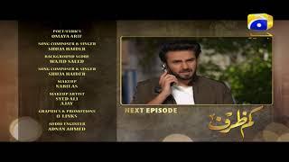 Download Kamzarf - Episode 9 Teaser | HAR PAL GEO Video