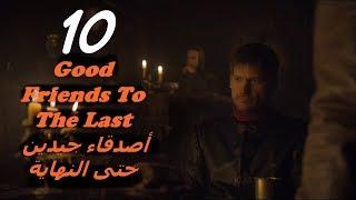Download تعلم و مارس الانجليزية من مسلسل #صراع العروش 10 #Game Of Thrones Video