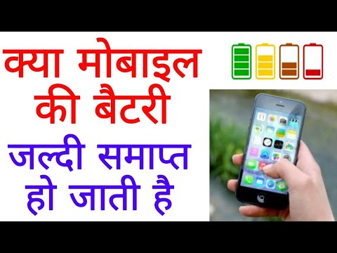 5 important settings for battery backup problem | how to increase battery life in android | battery