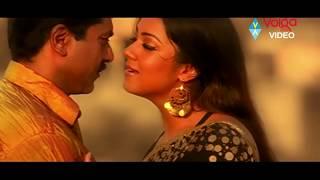 Drohi Movie Video Song - Undaleni - Sarath Kumar, Jyothika