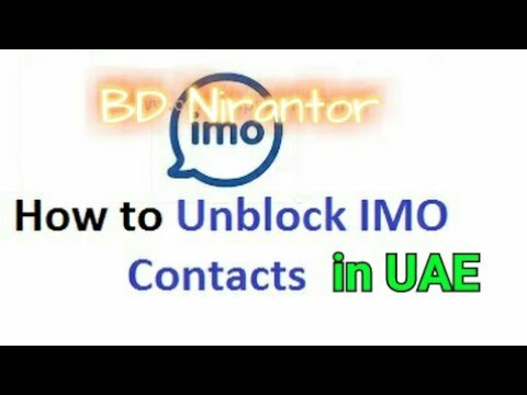 How to Unblock IMO in UAE and USA ?