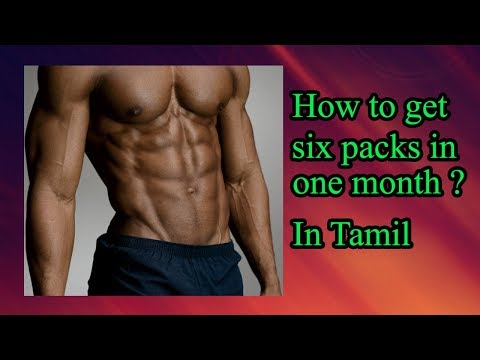 How to get six pack?? In one week IN TAMIL
