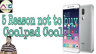 5 Reason not to buy Coolpad Cool 1...