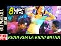 Kichi Khata Kichi Mitha Odia Movie || Nali Pani Kala Baya | HD Video Song| Pupinder, Gungun Mp3