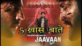 Marjaavaan Official Trailer | Sidharth Malhotra , Riteish Deshmukh | Direct By Milap Zaveri